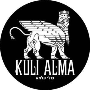 Kuli Alma